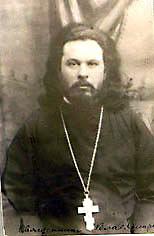 Священномученик Владимир Алексеевич Смирнов